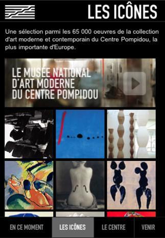 Centre Pompidou Appli