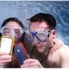 Téléphone-portable-et-vacances