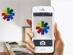 Avec la nouvelle application CBien.com : faites l'inventaire de vos biens personnels en ligne !