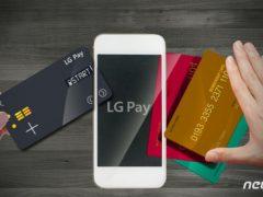 LG Wallet : l'application qui a révélé le LG G7
