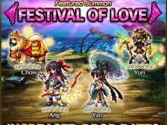 Final Fantasy Brave Exvius : la Saint-Valentin 2018 vous épargne une mise à jour