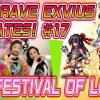 Final Fantasy Brave Exvius Festival de l'Amour Saint Valentin