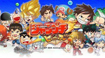 Jumputi Heroes jeu mobile Shonen Jump DBZ One Piece