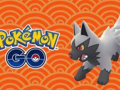 Pokemon Go fête le Nouvel An Chinois et l'année du Chien
