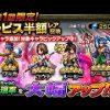 FFBE FFX Final Fantasy Brave Exvius