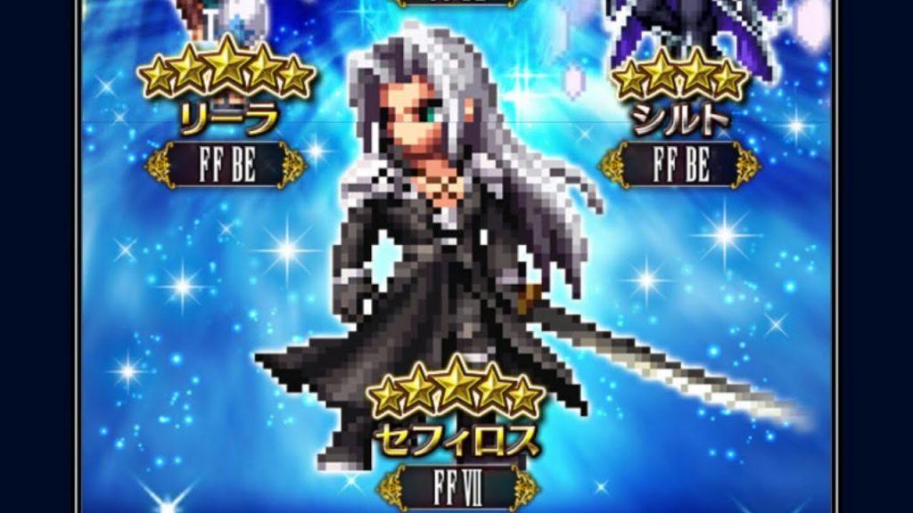 FFBE Sephiroth FFVII