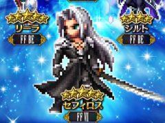 FFBE : préparez-vous le légendaire Sephiroth de FFVII arrive !