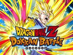 Dragon Ball Z Dokkan Battle fête son troisième anniversaire !