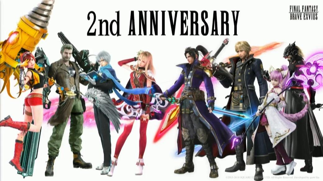 FFBE Square Enix