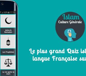 Ramadan 2019 : 5 applis pour s'y préparer